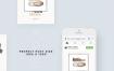 10种干净时尚的社交媒体banner设计素材下载