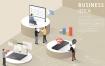 13款未来手机移动时代人物研究分析科学技术AI矢量插画素材