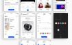 100多个白金版适配iOS 11高清HQ高级ui界面设计素材,包含1000多个UI元素(包含Sketch,Photoshop,Adobe XD和Figma格式
