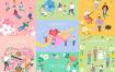 5款春天音乐会婚礼欢乐快乐人物乐器演奏partyAI矢量插画素材 – 包含AI源文件