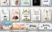 60款全民阅读书日图书馆读书文化墙贴展板海报PSD素材源文件 – 资源大小6.4GB,包含PSD源文件