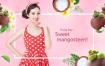 10款夏季清新配色新鲜水果草莓主题电商banner轮播海报PSD模板素材