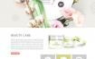 13款求职面试清新品质美妆化妆品宣传鲜花花瓣网页页面模板PSD素材
