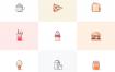 24个优质的扁平化美味和食物图标图标素材下载