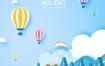 12款旅游插画APP启动页专题森林插图夏季游泳度假海边AI矢量素材