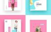 27款粉色小清新夏季风格独特的网站banner模板PSD分层素材 – 资源大小970MB,包含PSD源文件