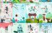 90款清明节踏青传统风筝节促销宣传广告商场海报展板psd模板设计素材 – 资源大小20.1GB,包含PSD源文件