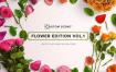 130多款漂亮花朵花瓣树叶免扣场景PSD分层素材 – 资源大小898MB,包含PSD源文件