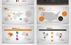 国外大气商务PPT模板WPS演示幻灯片 3套背景 5种配色 超值,资源大小6.26MB,包含PPT源文件