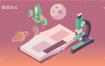 22款空间3d展示台2.5D场景插画彩虹色ins风办公海报展板AI素材模板