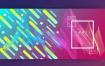 8套时尚创意渐变背景平面设计几何线条元素抽象banner海报h5矢量素材