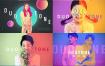 12款韩国潮流电商模特双色调撞色banner海报PSD素材 -资源大小1.19GB,包含PSD源文件