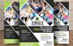 22款健身宣传单页海报模板素材PSD源文件打包下载