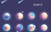 宇宙航空星云银河手绘渐变科技感背景矢量插画AI设计素材