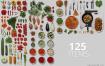 125种蔬菜食品项目元素摄影PSD,PNG素材源文件打包下载