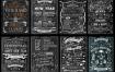250多个设计元素,20个专业设计的黑板海报,8种不同图形的咖啡黑板海报PSD素材源文件打包下载