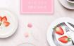 15款草莓季水果清新爱心粉红早餐下午茶西餐甜点派对餐饮PSD设计素材