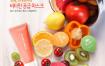 15款新鲜清新水果果蔬化妆品美妆面膜精华海报PSD设计素材