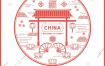 11款旅游中国特色风味古建筑美食文化元素插画地图矢量设计素材