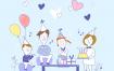 14款幸福一家人卡通插画旅游生日全家出行插图PSD模板图片素材