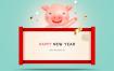 12款2019新年猪年卡通Q版3D小猪春节祝福海报卡片PSD设计PS素材ui模板
