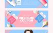 8款时尚化妆品女性促销网页banner广告设计首页面直通车PSD素材