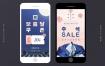 8款手机端UI界面植物网页叶子海报广告毕业设计作业模板PSD分层素材