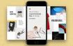 30多种精品时尚的网络广告banner设计素材下载-提供包含psd和sketch格式的文件