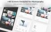 完美的毕业设计个人设计作品集网站设计优质设计素材下载(提供PSD和XD格式源文件)