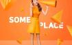 26款彩色空间运动促销时尚跳舞氛围PSD海报模板