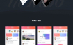 100+个完整的社交移动用户界面app设计工具包