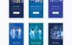 可用于app设计引导页和启动页的工作和办公室插图素材下载
