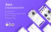 紫色系的电子商务移动app应用UI优质设计素材下载,提供PSD、XD和sketch格式源文件