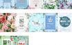 114款精品超时尚夏季小清新促销折扣活动宣传海报传单平面设计PS素材PSD模板素材下载,素材大小22.7g