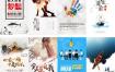 46款励志奋斗拼搏标语招牌PSD模板企业文化海报梦想展板ps素材下载