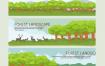 33款扁平化卡通可爱森林植物风景插画场景背景图案矢量图片设计ai素材下载