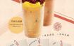 奶茶果汁冷饮料品店铺价目表传单海报菜单设计PSD图片素材