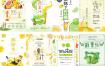 鲜榨果汁冷饮奶茶饮品店饮料外面广告宣传单促销海报PSD素材模版