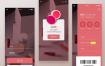 9款手机APP彩色渐变背景购物化妆品身份识别海报PSD设计素材