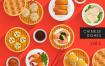 25款扁平化卡通美食餐饮中西餐烧烤海报banner平面设计矢量背景素材图