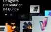[11.5G]各种完美角度iPhone系列产品样机展示模板PSD和sketch源文件打包下载