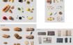 43款精品美食餐饮食物牛排西餐菜单海报广告设计psd模板高清图片合成素材