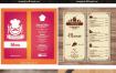77款国外高档西餐厅汉堡店披萨铺牛排扒美食海报菜单模版矢量设计素材