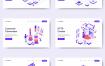 10款电子商务手机购物UI网页插图2.5D立体插画矢量APP设计素材