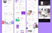 4套时尚现代创意登陆页面优质设计素材下载(提供PSD和XD格式源文件)