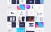 5套高度现代的品牌ppt演示模板素材下载
