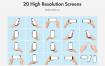 20个高分辨率女性手拿着iPhone X展示您的作品设计素材下载