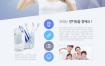 15款健身健康美女网络教练网页PSD设计素材