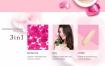 15款化妆品植物女人精华护肤品美容海报网页PSD设计素材