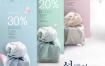 15款中式古典丝巾锦盒包装美食植物古典花纹海报PSD设计素材